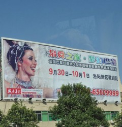 french cabaret show china